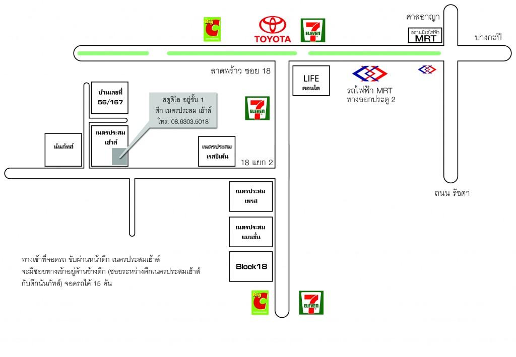 แผนที่สตูดิโอ Miracle18 Studio