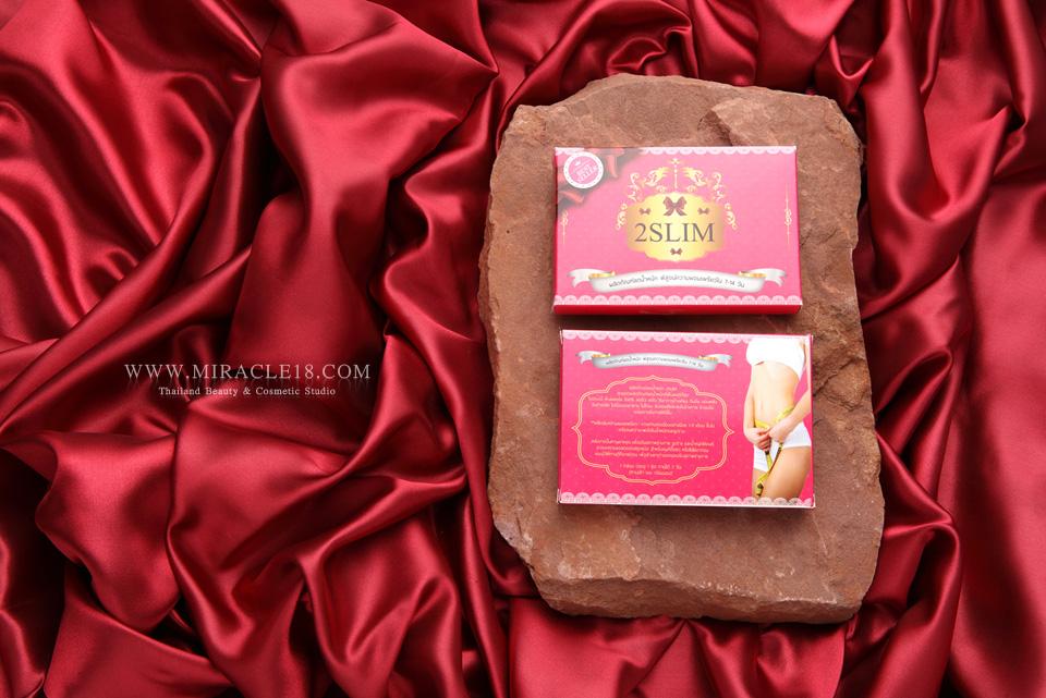 ถ่ายภาพสินค้า ผลิตภัณฑ์ อาหารเสริม 2SLIM