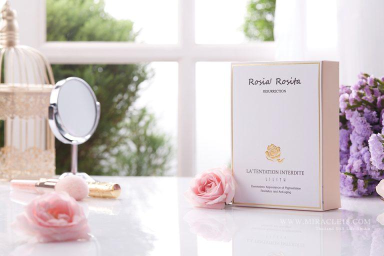 รับถ่ายภาพสินค้าผลิตภัณฑ์ เครื่องสำอาง Rosia